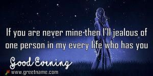 Good Evening You Are Never Mine For Him.jpg